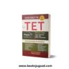 Assam TET 2021 Paper 1 LP (Class 1-5) English By Chandra Prakash