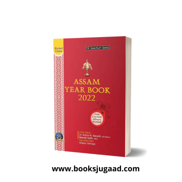 Assam Year Book 2022 By Dr Rohini Kr Baruah, Biswajit Nath