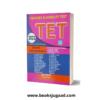 Assam TET 2021 Upper Primary Paper 2 Bengali By Chandra Prakash