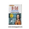 B.Ed Bodoland University