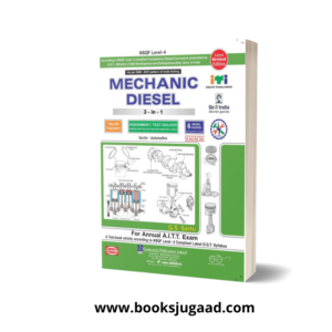 Mechanic Diesel For 1st and 2nd Year By G.S Sethi